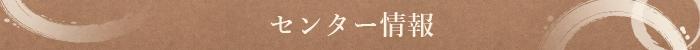 banner_0310